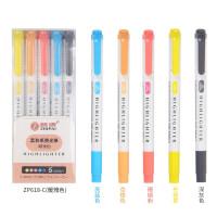 智牌荧光笔淡色系列双头标记笔小清新柔和学生彩色柔和记号做笔记的银光笔粗划糖果色套装ZP618
