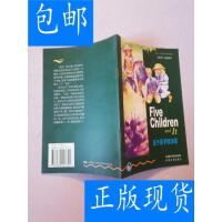 [二手旧书9成新]书虫・牛津英汉双语读物:五个孩子和沙精 【实物
