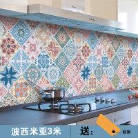 自粘厨房防油贴纸耐高温灶台用防水防油烟机瓷砖墙贴壁纸橱柜贴纸