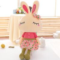 兔子毛绒玩具女生抱枕公仔小白兔玩偶可爱萌韩国布娃娃睡觉抱女孩