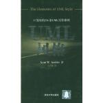 UML风格(口袋里的236条UML实作准则),(加)安布勒(Ambler,S.W.),王少锋,清华大学出版社,9787