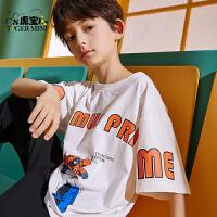 【2件3折:34.5元】小虎宝儿男童短袖t恤夏装2021新款儿童纯棉中大童薄款童装