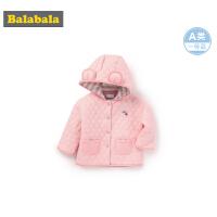 【4折到手价:79.6】巴拉巴拉女童棉服宝宝棉衣儿童棉袄0-1岁婴儿外套2019新款连帽女