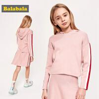 巴拉巴拉童装女童套装儿童衣服中大童春季2019新款针织长袖半身裙