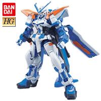 万代高达模型 HG 57 1/144 Astray Blue Second蓝色迷茫 蓝色异端