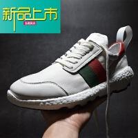 新品上市18新款男士爆米花鞋底户外休闲鞋 牛皮鞋面透气舒适潮流男鞋子