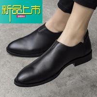 新品上市春季休闲皮鞋男英伦软面皮商务真皮一脚蹬套脚透气型师韩版男鞋 黑 9911普通