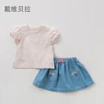 [限时3折价:89.1]戴维贝拉davebella女童套装 夏装宝宝穿着舒适短袖短裙两件套