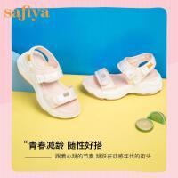 【券后价:199元】SAFIYA2020夏厚底运动休闲凉鞋女后空沙滩鞋女SF02115081