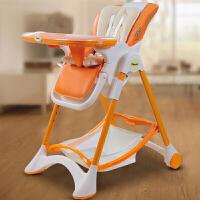 婴儿餐椅儿童多功能宝宝餐椅可折叠便携式吃饭桌椅座椅