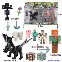 我的世界积木模型凋零末影龙苦力怕僵尸人仔人偶拼装拼插积木儿童启蒙益智玩具礼物