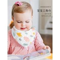 夏季薄款小孩婴儿围巾围嘴婴儿棉纱布宝宝三角巾口水巾