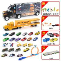 汽车模型仿真车合金儿童玩具车 超大号货柜车仿真合金小汽车玩具赛车模型儿童男孩3-4-6岁手提收
