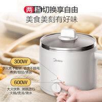 美的DY16Easy101电火锅小型迷你家用多功能宿舍用电锅电煮锅煎锅