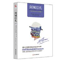 阿城信札,【英】亚瑟克里斯托弗本森(Arthur Christopher Benson,黑龙江教育出版社,978753