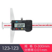 数显深度游标卡尺电子深度尺钩头0-150mm0-200mm高精度0-300 123-123 0-300mm双沟头