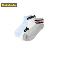 【3件4折价:19.6】巴拉巴拉儿童袜子棉夏季薄款男童棉袜中大童运动短袜男宝宝三双装