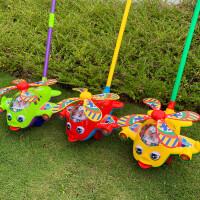 贝贝鸭宝宝学步手推车单杆儿童推推乐多功能飞机婴儿助步车0-3岁玩具