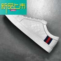 新品上市内增高男鞋新款小白鞋男韩版潮鞋百搭真皮男士潮流鞋子男板鞋
