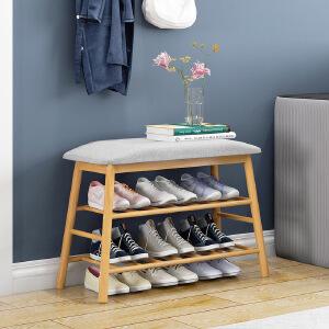 幽咸家居 换鞋凳北欧储物凳简约现代家用鞋柜矮凳子收纳沙发凳小鞋架子门口