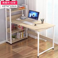 北欧实木简约家用台式电脑桌多功能带书架 省空间简易简约书桌