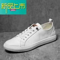新品上市19春季新款男士皮鞋小白鞋男真皮平底板鞋男百搭男鞋休闲鞋