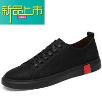 新品上市男士休闲皮鞋鞋子男潮鞋韩版潮流春季19新款百搭透气板鞋男鞋