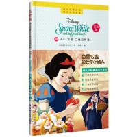 迪士尼青少年英汉双语读物 白雪公主和七个小矮人(美绘版)(赠MP3下载 二维码听读),迪士尼,华东理工大学出版社,97
