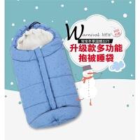 婴儿用品宝宝外出包被抱被初生秋冬季厚被子推车睡袋