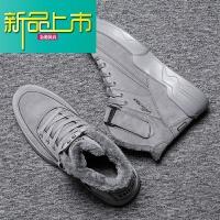 新品上市冬季高帮板鞋男马丁鞋英伦休闲韩版百搭潮流保暖加绒鞋子中帮男鞋