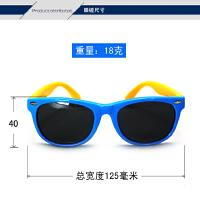 儿童偏光太阳镜宝宝安全墨镜男女童偏光眼镜护目防紫外线