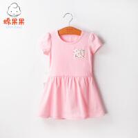 棉果果女童夏季长裙宝宝夏季短袖连衣裙