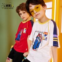 【专区任选3件99元】小虎宝儿男童短袖t恤纯棉2021夏季新款儿童薄款中大童洋气