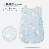 婴儿睡袋宝宝春秋季儿童薄款夏季幼儿纱布防踢被神器四季通用