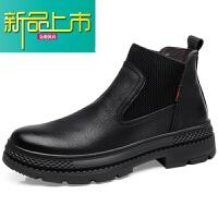 新品上市靴男高帮冬季加绒英伦百搭 马丁靴19春季新款潮靴子 黑色 春秋款981