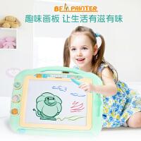 超大儿童画画板幼儿小黑板彩色磁性写字板笔宝宝涂鸦玩具1-2-3岁