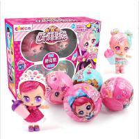 新品二代惊喜娃娃猜拆乐 喷水变色玩具 DIY益智儿童玩具女孩套装