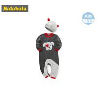 巴拉巴拉婴儿外出服新生儿衣服宝宝连体衣爬爬服0-3个月针织含帽