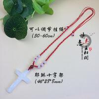 天然羊脂白玉阿富汗白玉十字架吊坠玉佩耶稣吊坠玉佩项链中秋节礼物品 耶稣