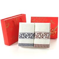 棉毛巾礼盒套装2条装公司年会福利商务广告小礼品定制印字y 73x33cm