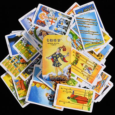 小乖蛋海上勇士60关逻辑推理桌面游戏智力解题通关儿童益智力玩具