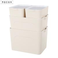 桌面储物盒整理箱书本衣物储物箱抽屉衣柜收纳盒整理盒 2小+1中+大 4件套