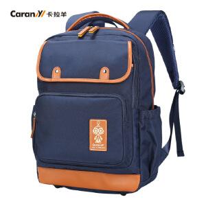 【2件2.9折,1件3.5折】卡拉羊休闲韩版双肩背包CX5720