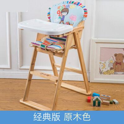 宝宝婴儿餐椅实木便携式可折叠多功能餐桌椅儿童吃饭座椅 萌宝出游季4.25-5.5跨店铺每满99减10,更多好物欢迎进店选购>&g