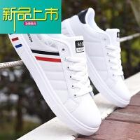 新品上市春季新款男鞋百搭板鞋透气小白鞋韩版潮流休闲鞋小码学生鞋子球鞋 白黑 A07
