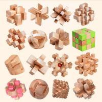 经典孔明锁25件套装礼盒益智三国华容道中国古典解锁鲁班锁智力榫卯智商玩具学生