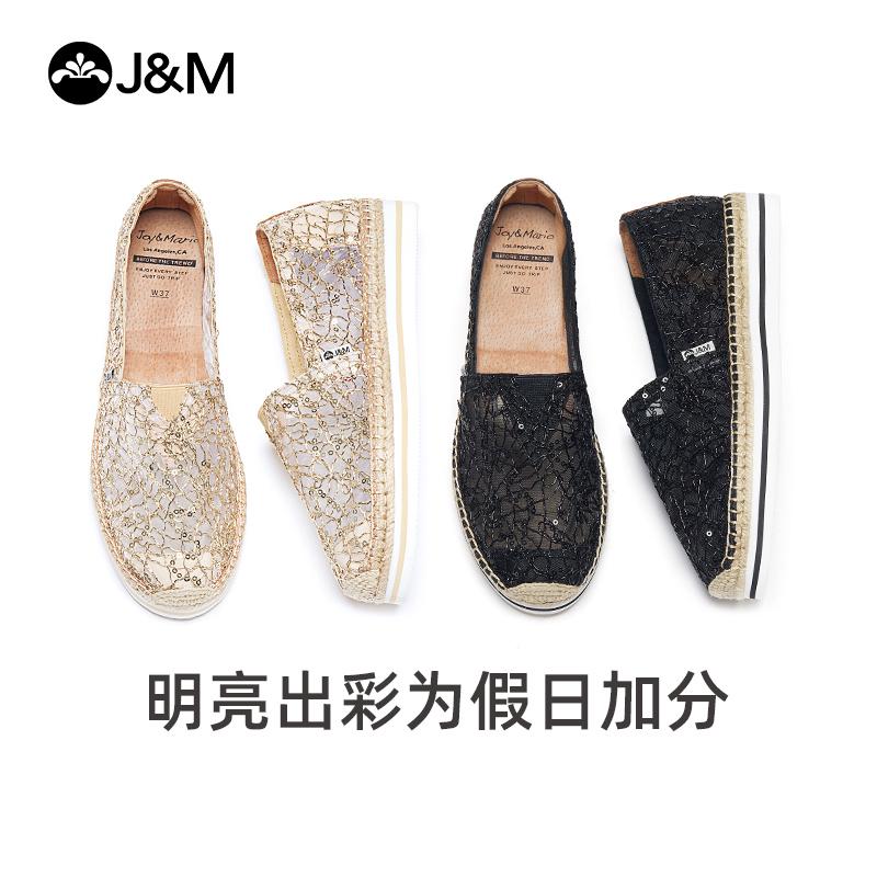 jm快乐玛丽2020新款百搭松糕厚底一脚蹬小香风渔夫鞋平底女懒人鞋 吸睛亮片 镂空透气 增高厚底 懒人一脚蹬