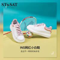【减后价:299元】ST&SAT星期六板鞋2021春季圆头系带休闲户外女鞋SS11112100