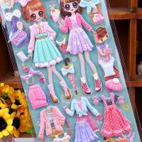 芭比娃娃儿童公主换装贴纸女孩换衣服贴画奖励粘贴sticker
