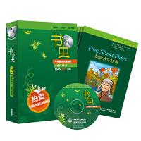 书虫 1级中(适合初一初二学生)一级系列共13本附MP3光盘 外研社牛津英汉双语读物 初中生英语课外阅读英语